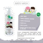 Beauty Barn All Natural Gentle Body Wash 250 ml