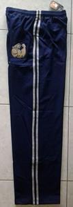 Celana Training Biru Strip