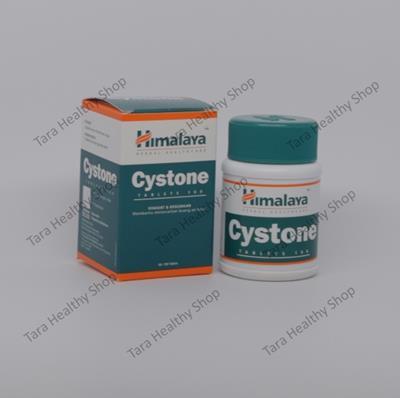 Cystone – 100 Tablet (Mencegah & Mengobati Batu Ginjal / Saluran Kemih)