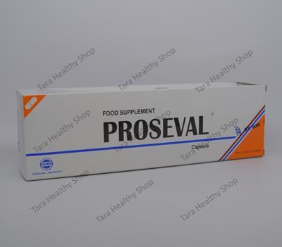 Proseval – 50 Kapsul (Meningkatkan Daya Ingat & Konsentrasi)