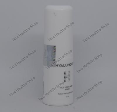 Hyalumoist Face Moisturizer Serum – 15 ml (Menyamarkan Garis Halus & Kerutan)