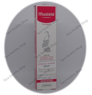 Mustela Maternite Stretch Marks Serum – 75 ml (Mengatasi Stretch Mark Yang Telah Terbentuk)