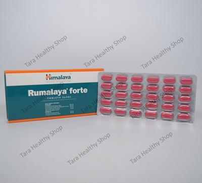 Rumalaya Forte – 60 Tablet (Ampuh Terhadap Nyeri Sendi & Osteoarthritis – Menjaga Kesehatan Persendian)